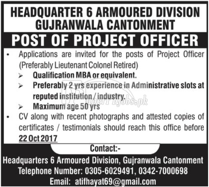 Headquarters 6 Armoured Division Gujranwala Cantt Jobs 2017