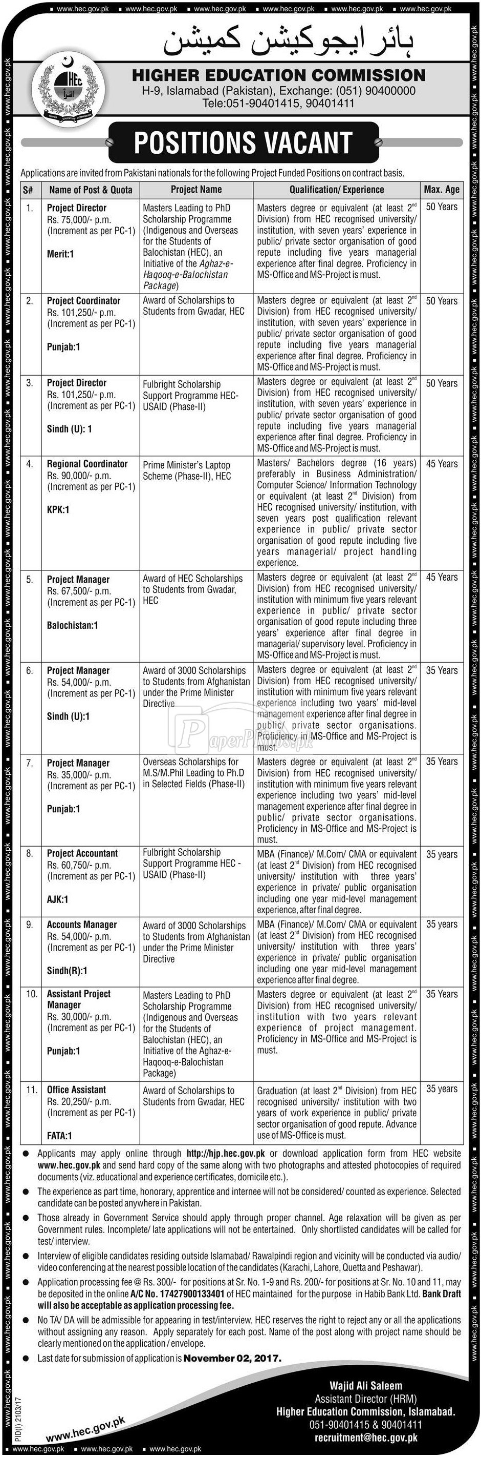 Higher Education Commission HEC Islamabad Jobs 2017