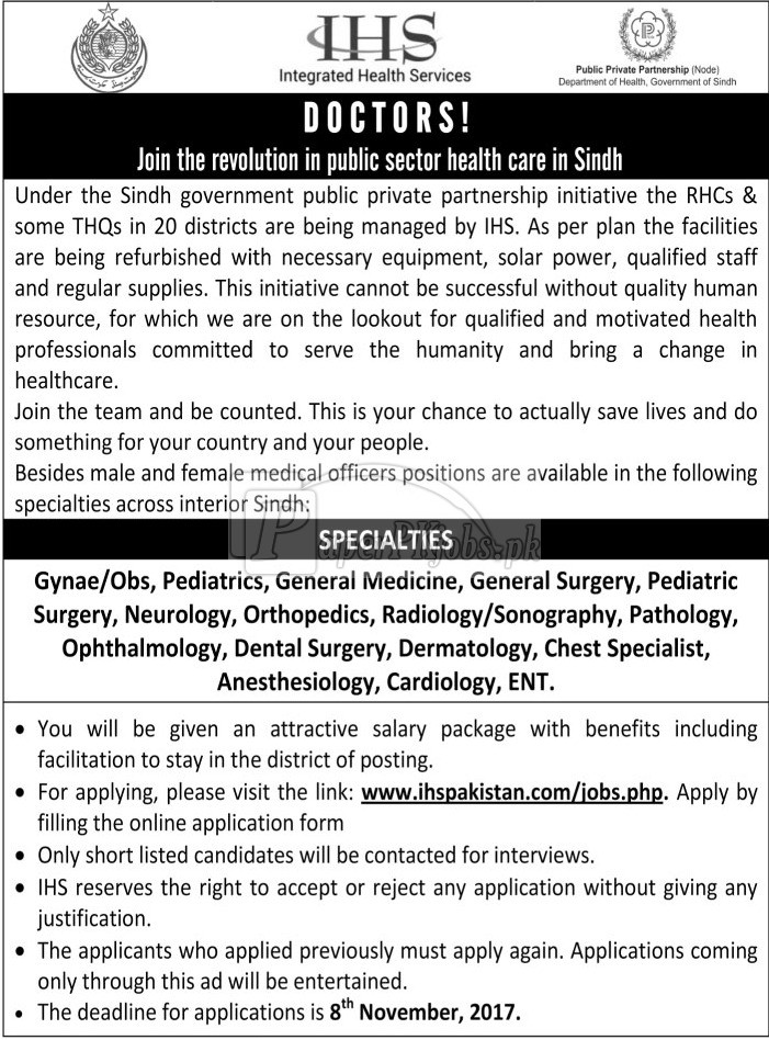 Integrated Health Services IHS Pakistan Jobs 2017