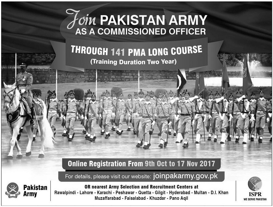 Join Pakistan Army as a Commissioned Officer 2017