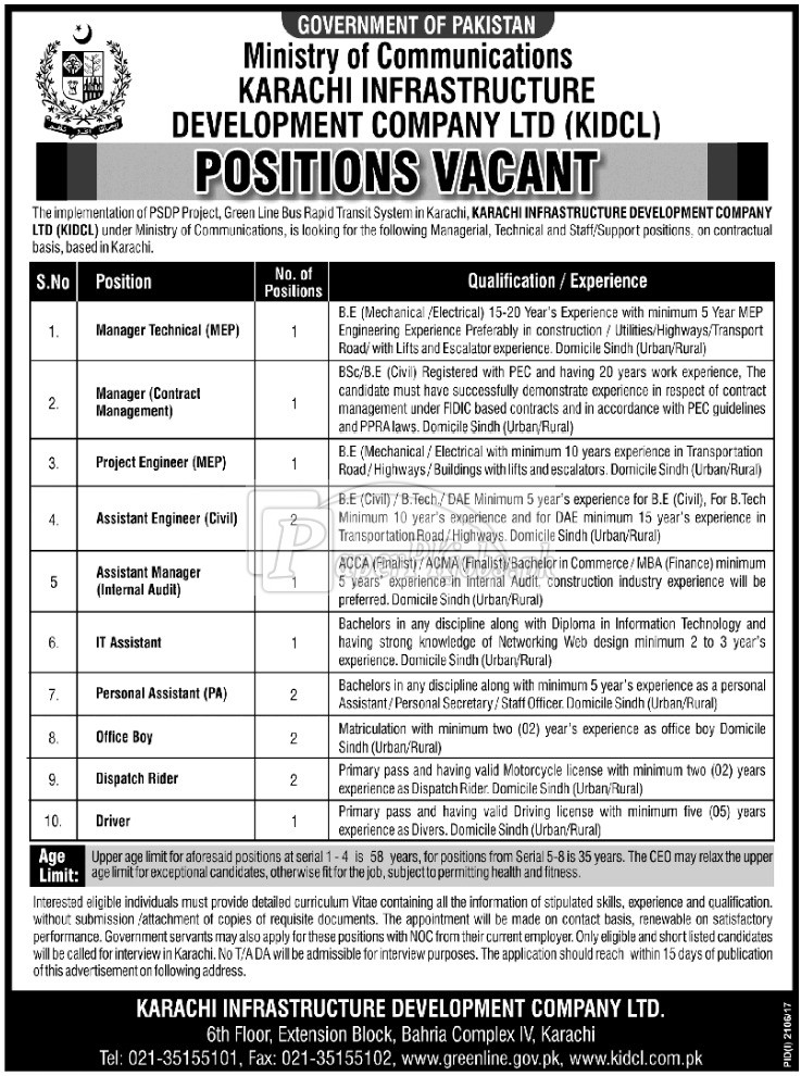 Karachi Infrastructure Development Company Ltd KIDCL Jobs 2017