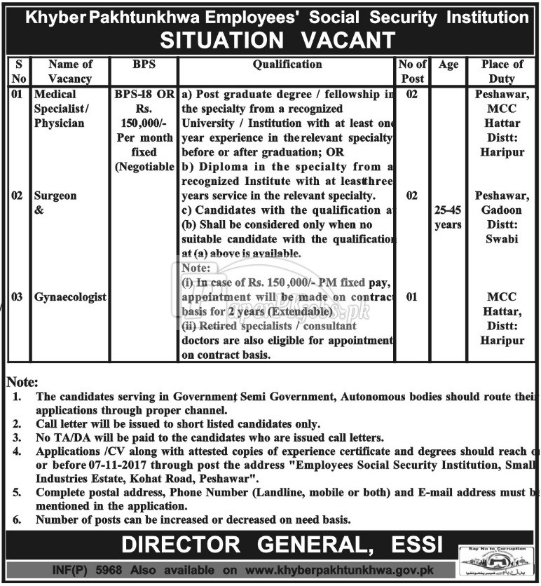 Khyber Pakhtunkhwa Employees Social Security Institution ESSI Jobs 2017