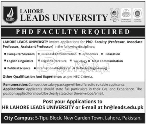 Lahore Leads University Jobs 2017