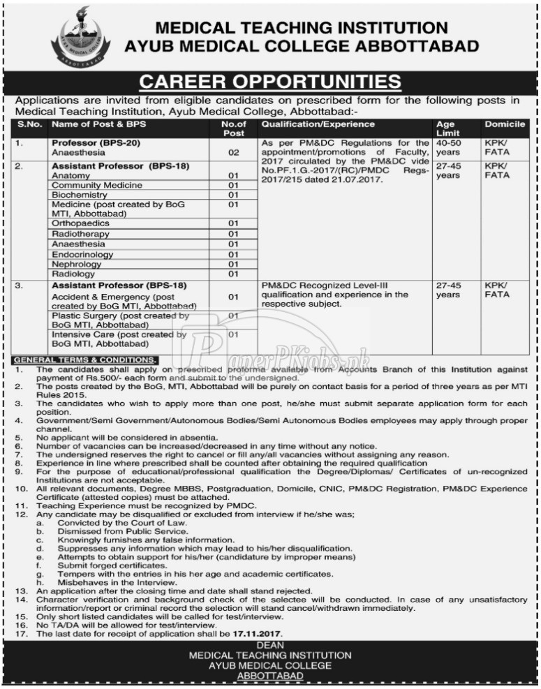 Medical Teaching Institution Ayub Medical College Abbottabad Jobs 2017