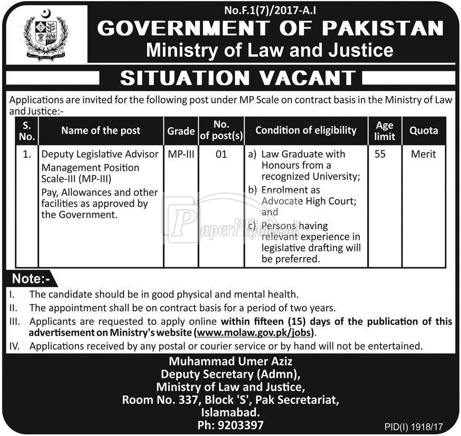 Ministry of Law & Justice Islamabad Jobs 2017