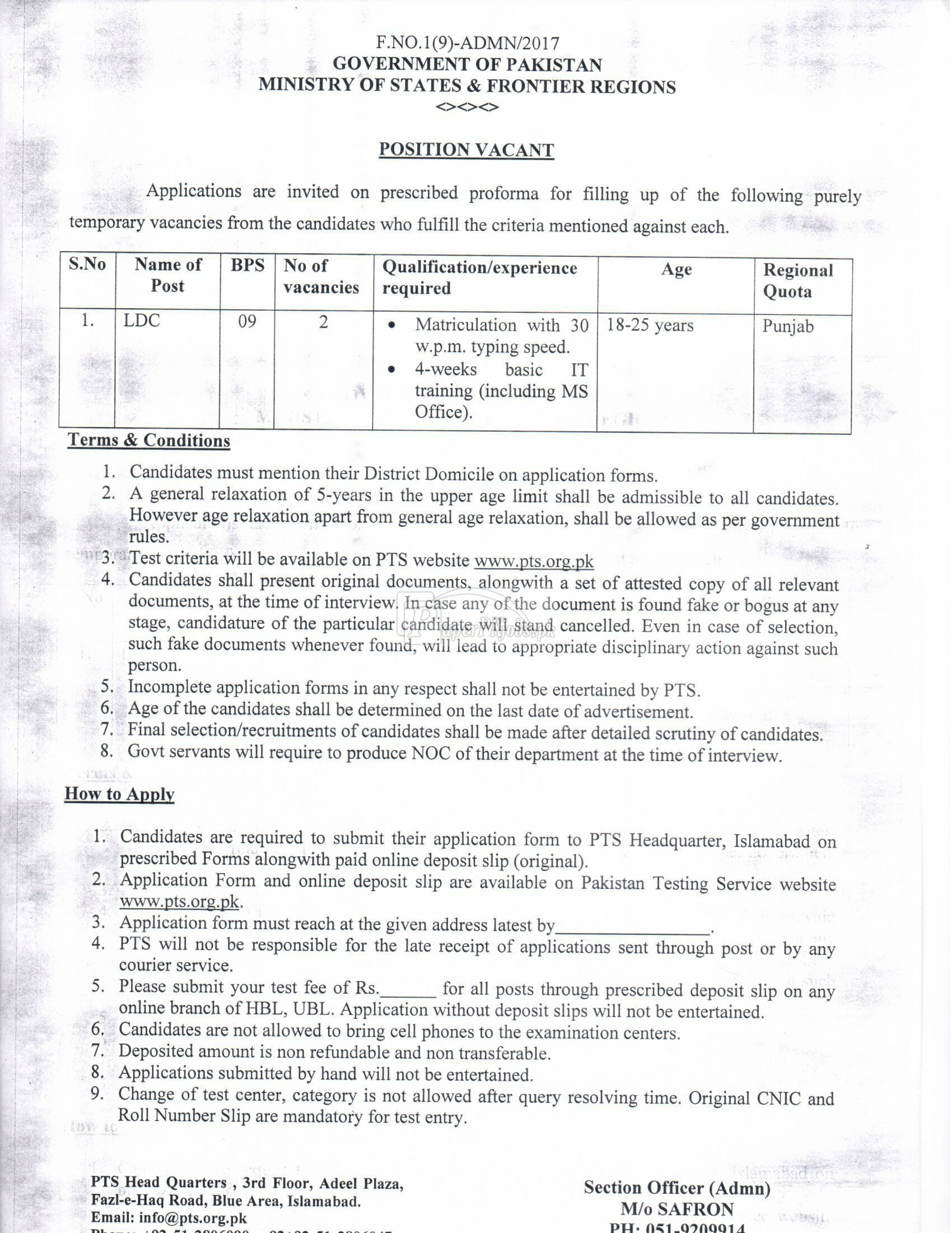 Ministry of States & Frontier Regions Islamabad PTS Jobs 2017