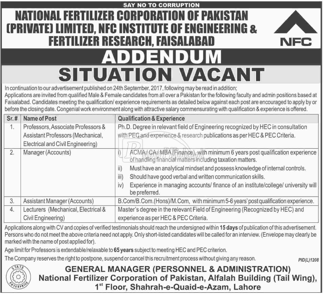NFC Institute of Engineering & Fertilizer Research Faisalabad Jobs 2017