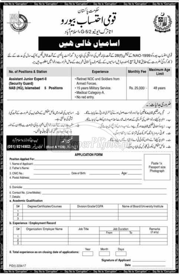 National Accountability Bureau NAB Islamabad Jobs 2017