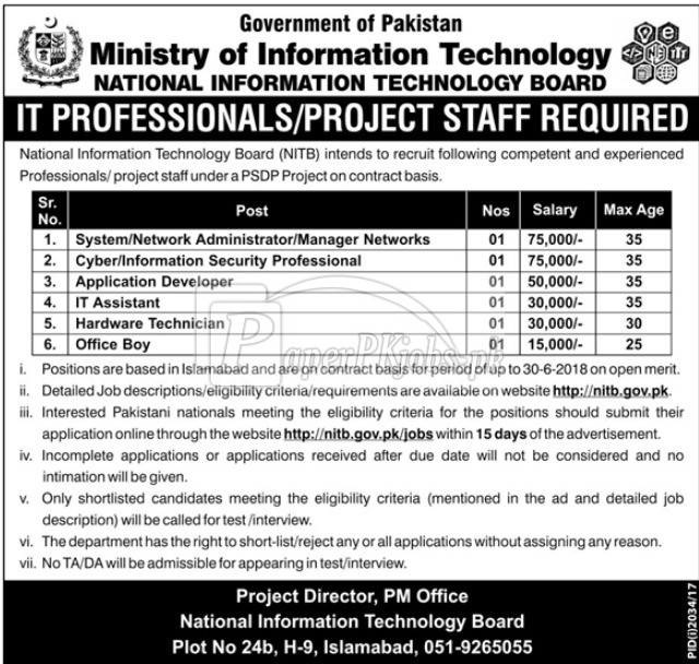 National Information Technology Board NITB Jobs 2017