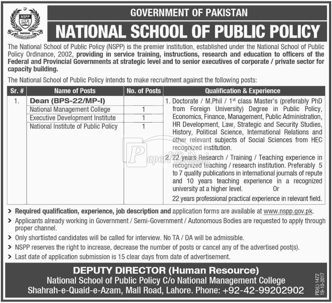 National School of Public Policy NSPP Lahore Jobs 2017