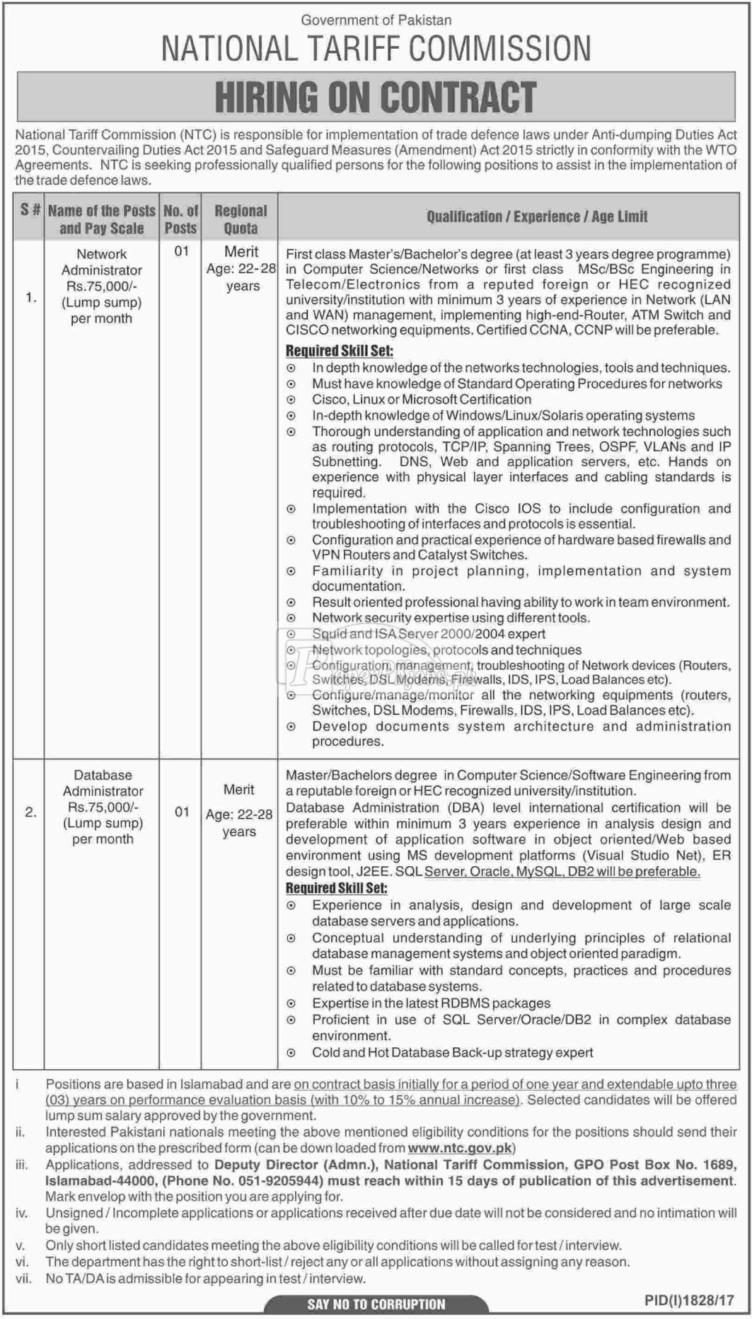 National Tariff Commission NTC Government of Pakistan Jobs 2017