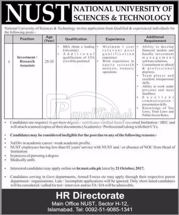 National University of Sciences & Technology NUST Islamabad Jobs 2017