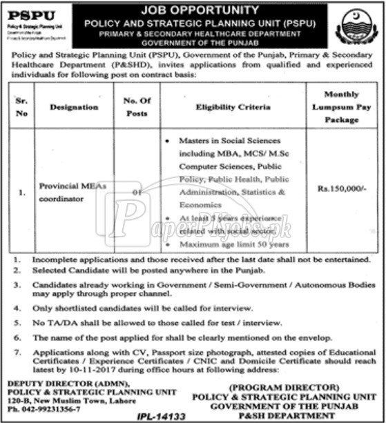 PSPU Primary & Secondary Healthcare Department Punjab Jobs 2017
