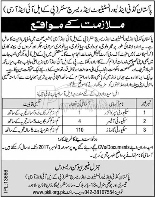 Pakistan Kidney & Liver Institute & Research Center PKLI&RC Jobs 2017