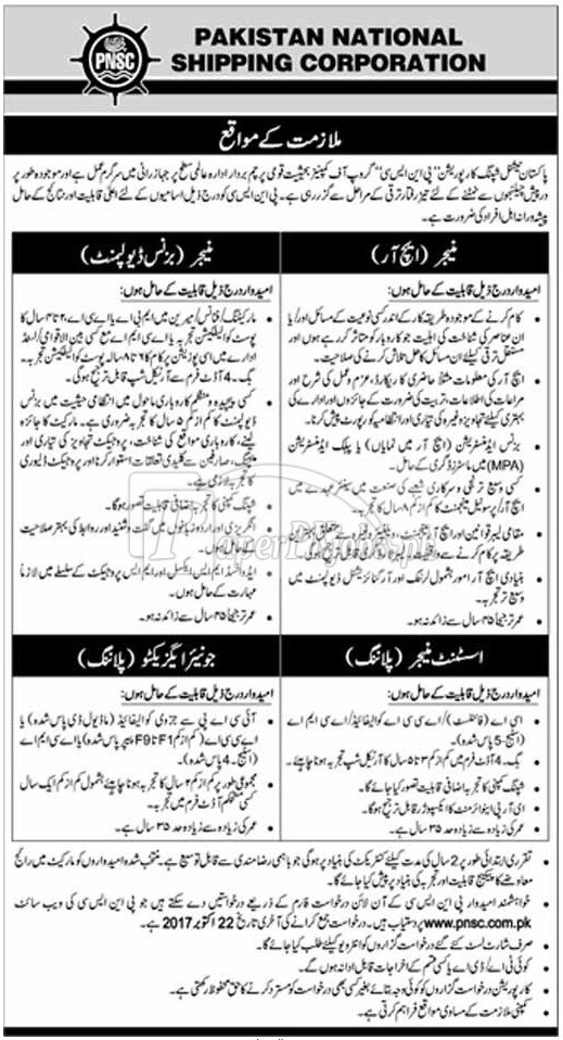 Pakistan National Shipping Corporation PNSC Jobs 2017