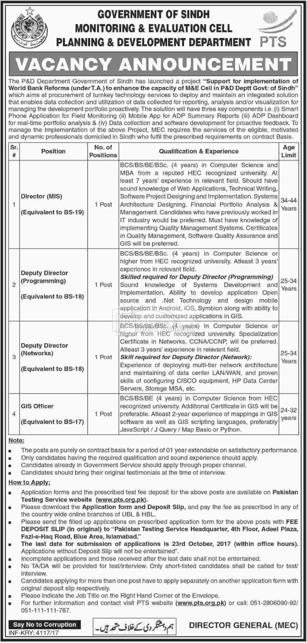 Planning & Development Department Government of Sindh PTS Jobs 2017