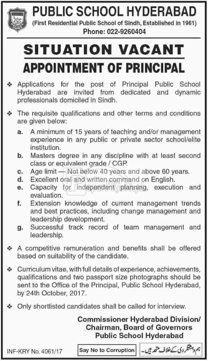 Public School Hyderabad Sindh Jobs 2017