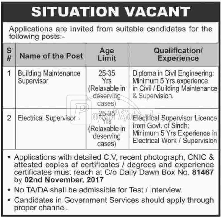Public Sector Organization Jobs 2017