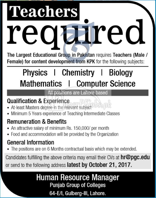 Punjab Group of Colleges KPK Jobs 2017