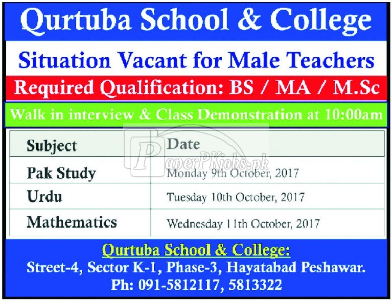 Qurtuba School & College Peshawar Jobs 2017