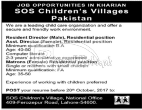 SOS Children Villages Pakistan Jobs 2017