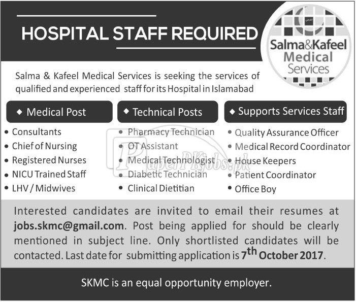 Salma & Kafeel Medical Services Islamabad Jobs 2017