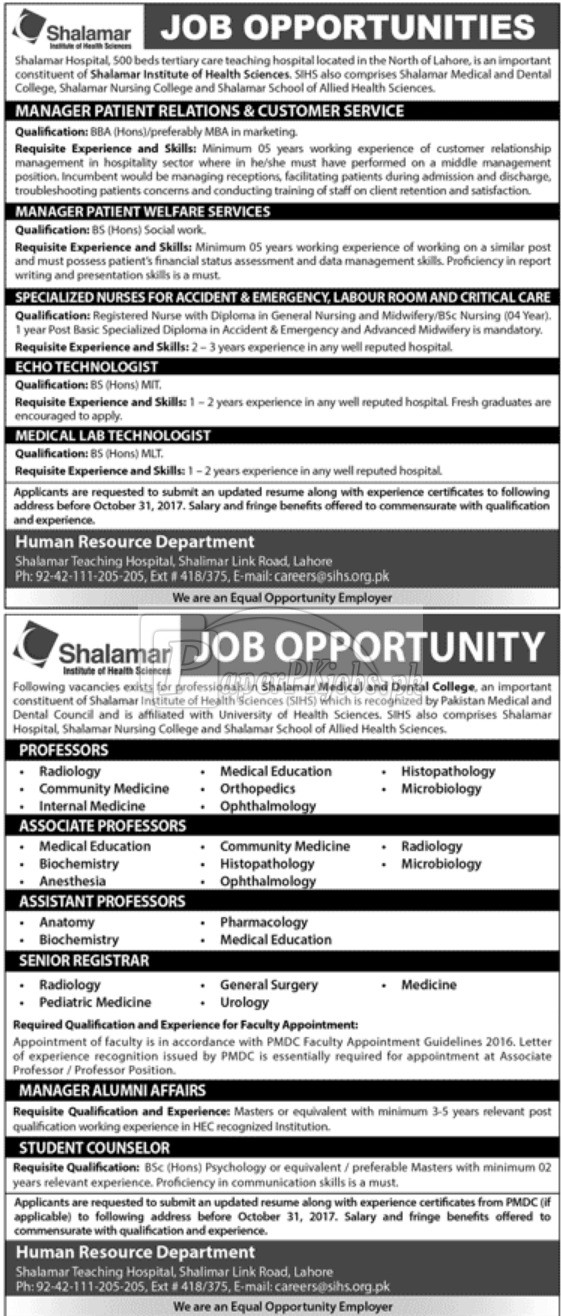 Shalamar Institute of Health Sciences and Shalamar Medical & Dental College Jobs 2017