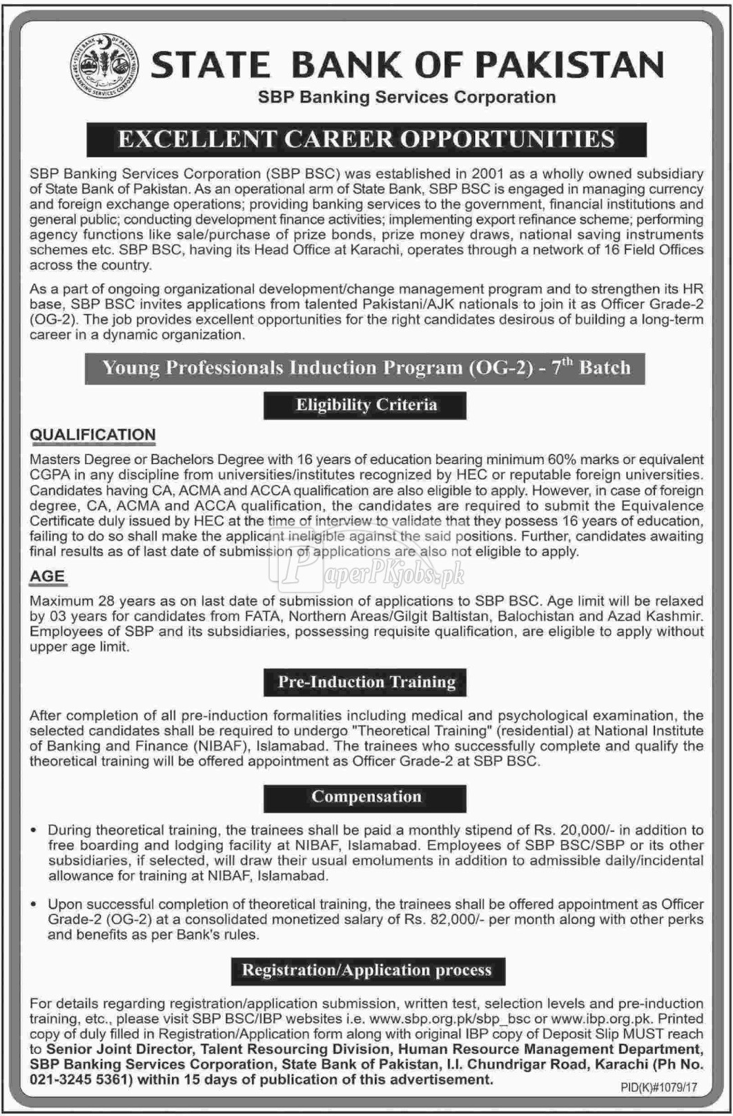 State Bank of Pakistan Banking Service Corporation SBP BSC Jobs 2017