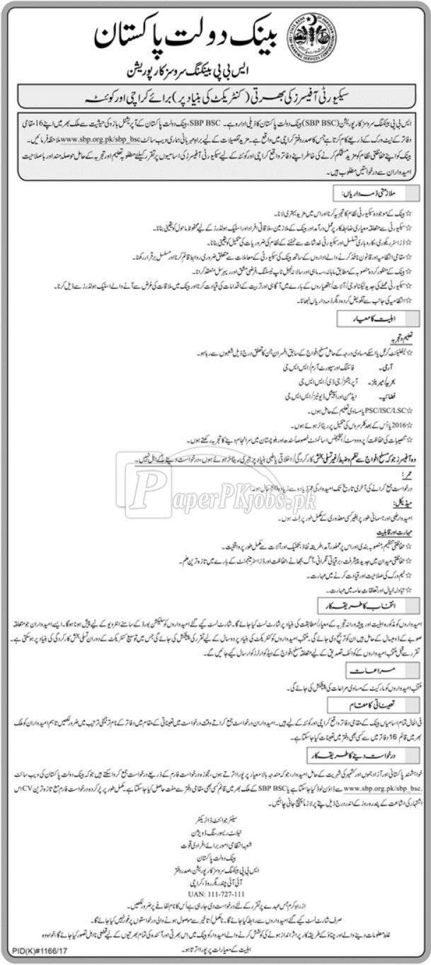 State Bank of Pakistan Banking Services Corporation SBP BSC Jobs 2017