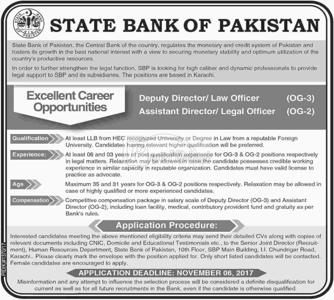 State Bank of Pakistan SBP Jobs 2017
