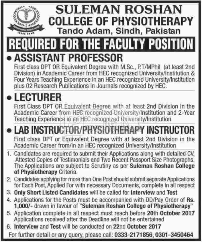 Suleman Roshan College of Physiotherapy Tando Adam Sindh Jobs 2017