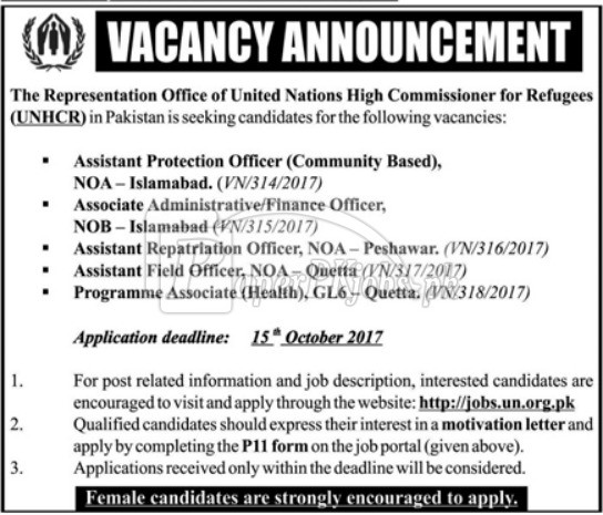 United Nations High Commissioner UNHCR Jobs 2017