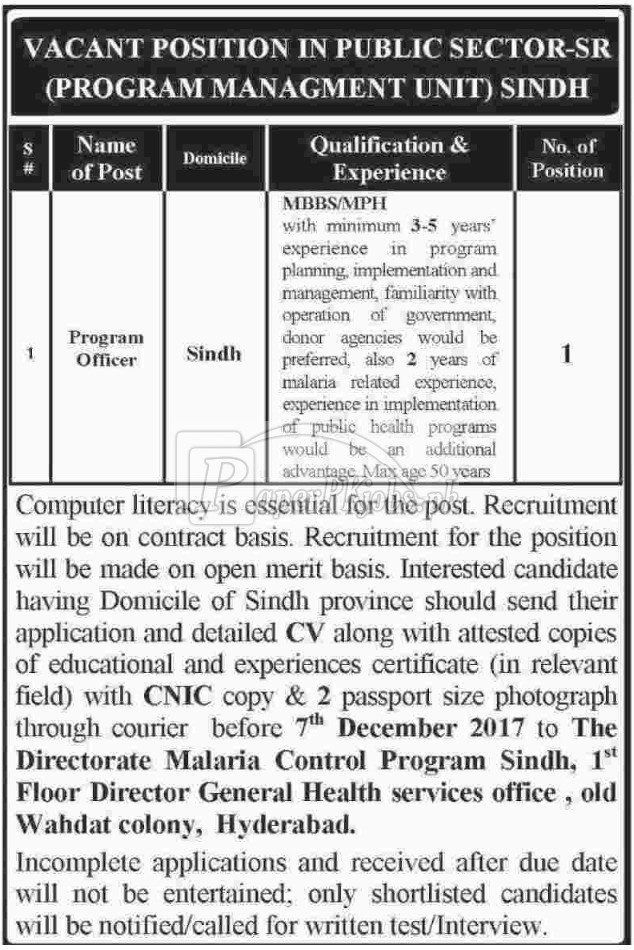 Program Management Unit PMU Government of Sindh Jobs 2017
