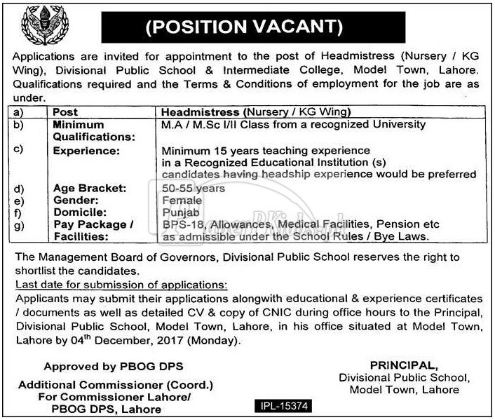 Divisional Public School DPS Model Town Lahore Jobs 2017