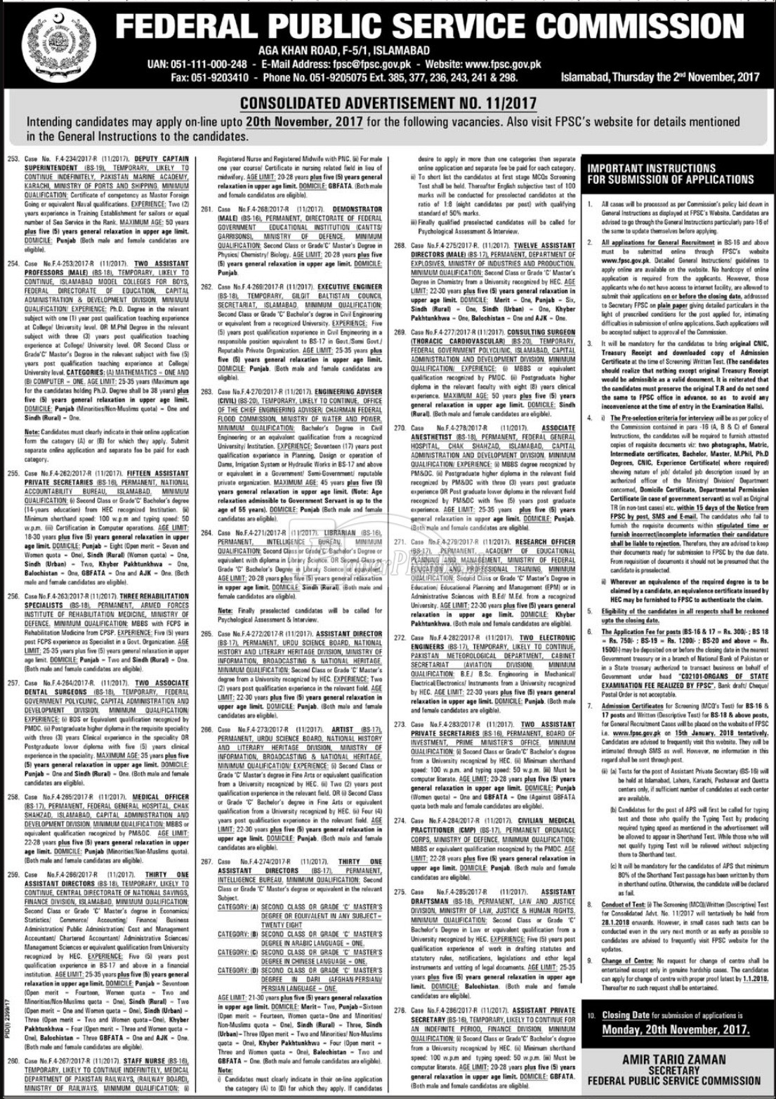 Federal Public Service Commission FPSC Islamabad Jobs 2017