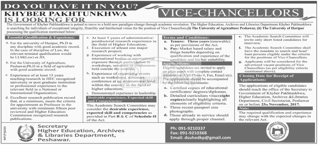 Higher Education Archives & Libraries Department Peshawar KPK Jobs 2017
