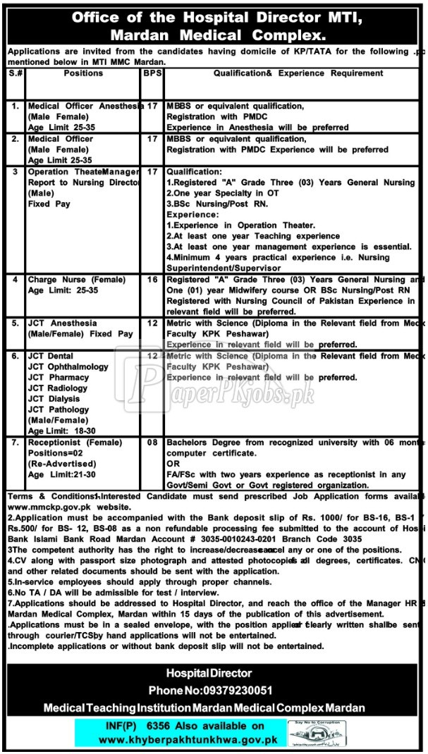 Medical Teaching Institution Mardan Medical Complex MTI MMC Jobs 2017