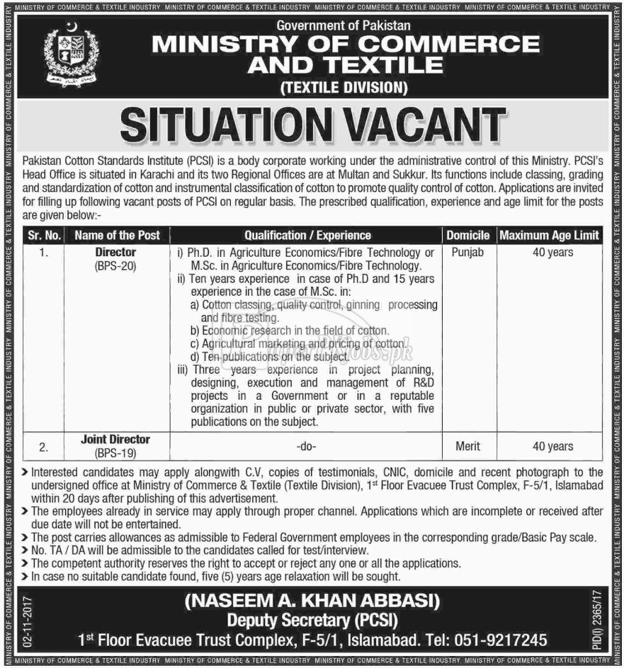 Ministry of Commerce & Textile Islamabad Jobs 2017