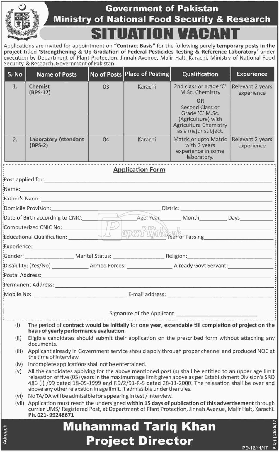 Ministry of National Food Security & Research Govt of Pakistan Jobs 2017