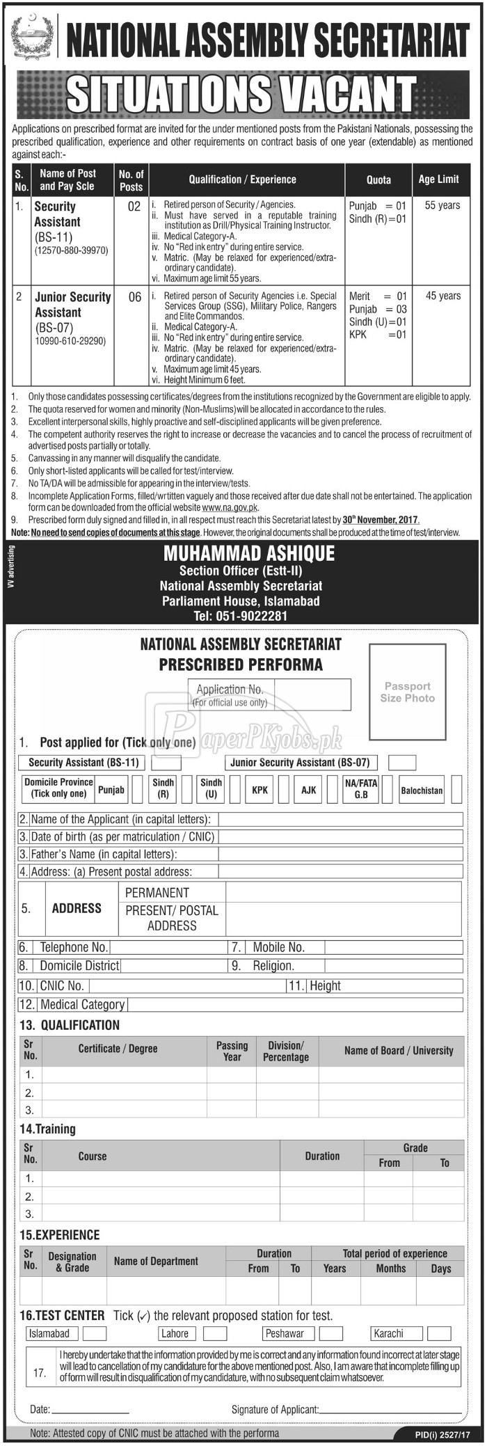 National Assembly Secretariat Parliament House Islamabad Jobs 2017
