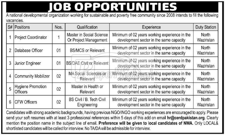 National Development Organization Jobs 2017