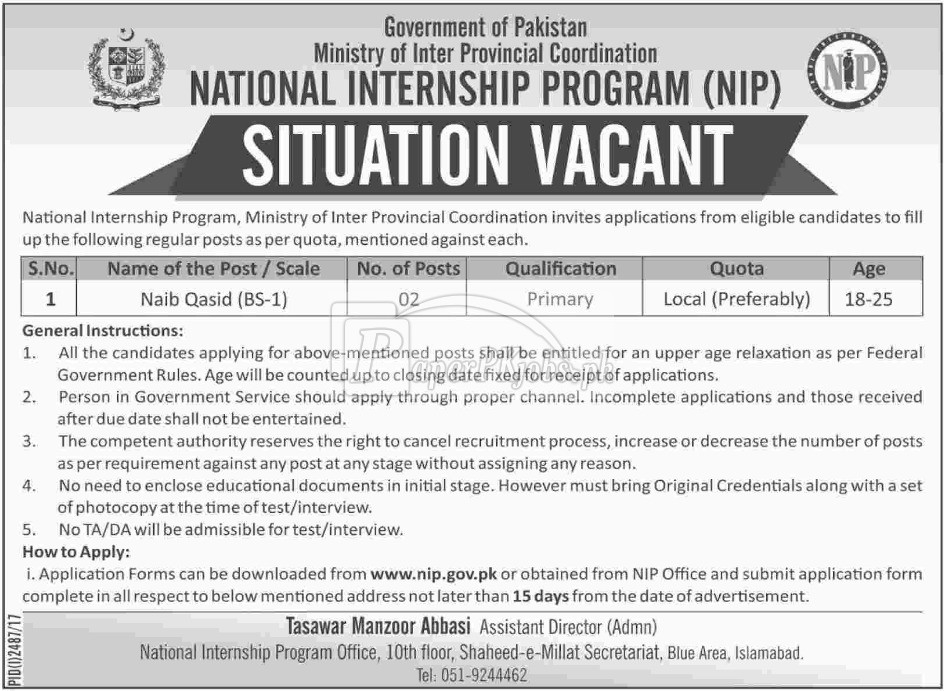 National Internship Program NIP Government of Pakistan Jobs 2017