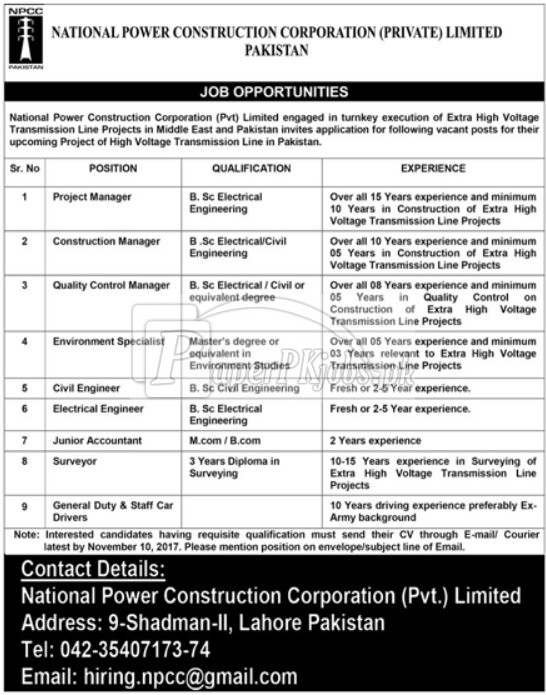 National Power Construction Corporation NPCC Lahore Jobs 2017
