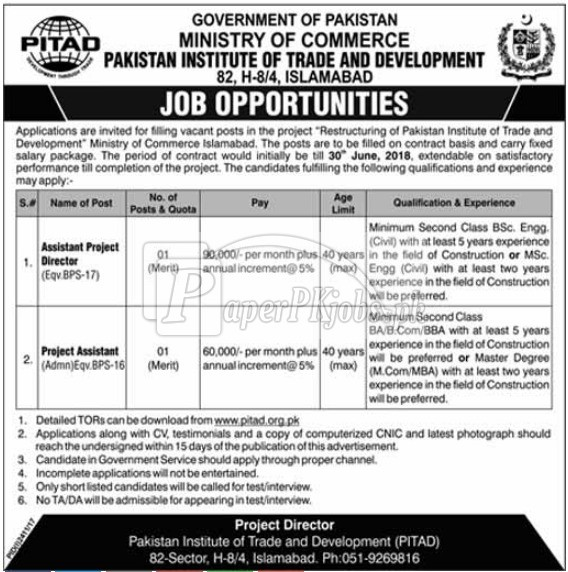 Pakistan Institute of Trade & Development PITAD Islamabad Jobs 2017