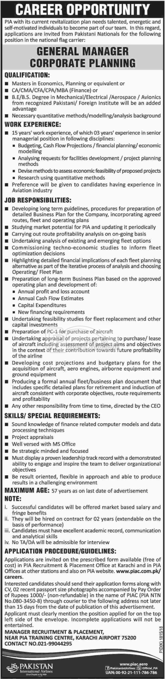 Pakistan International Airlines PIA Jobs 2017