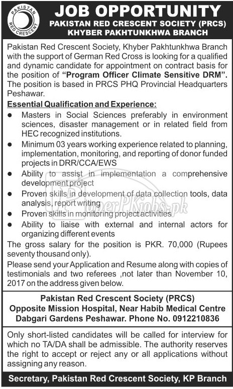 Pakistan Red Crescent Society PRCS KPK Jobs 2017