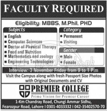 Premier College Lahore Jobs 2017