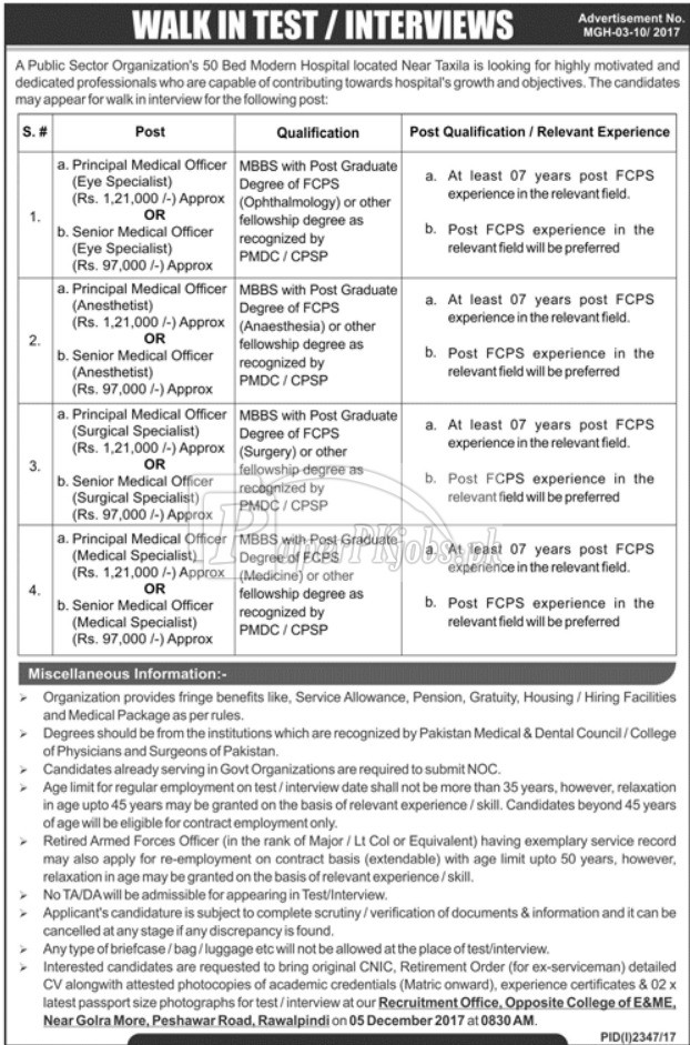 Public Sector Organization's Hospital Rawalpindi Jobs 2017