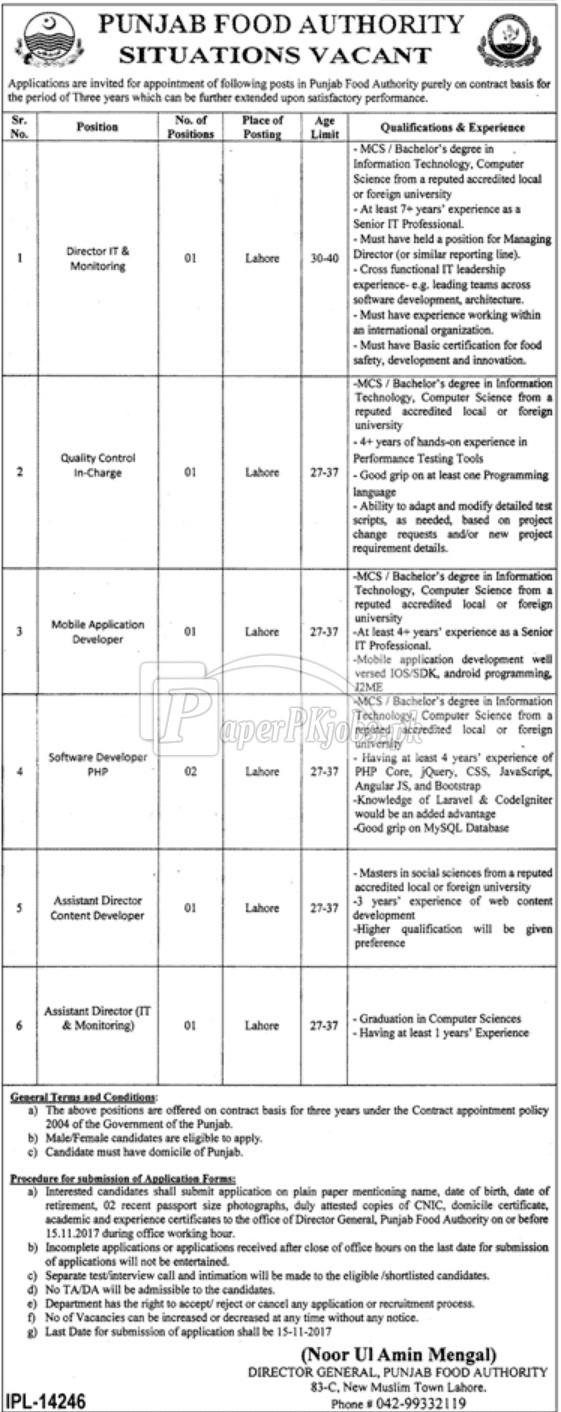 Punjab Food Authority PFA Lahore Jobs 2017