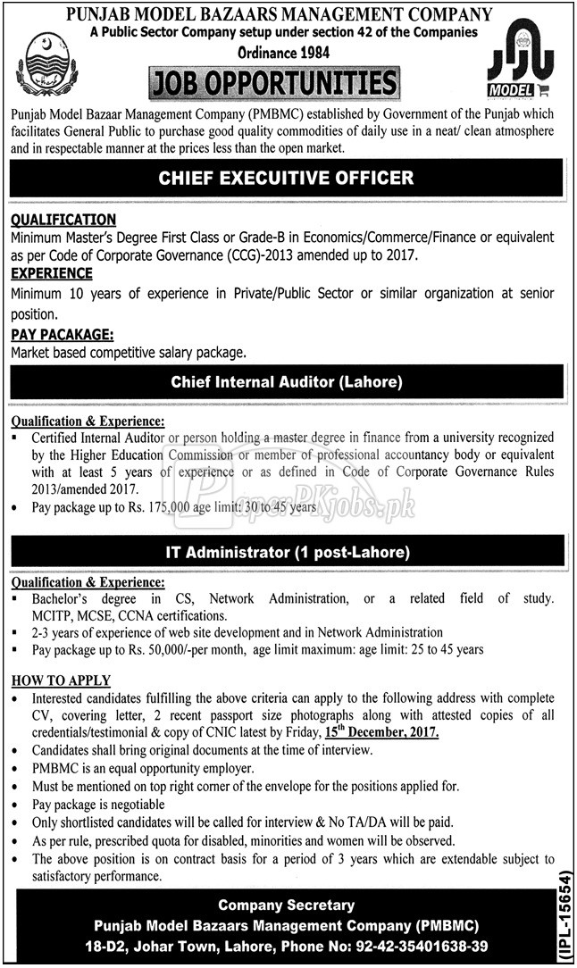 Punjab Model Bazaars Management Company PMBMC Jobs 2017